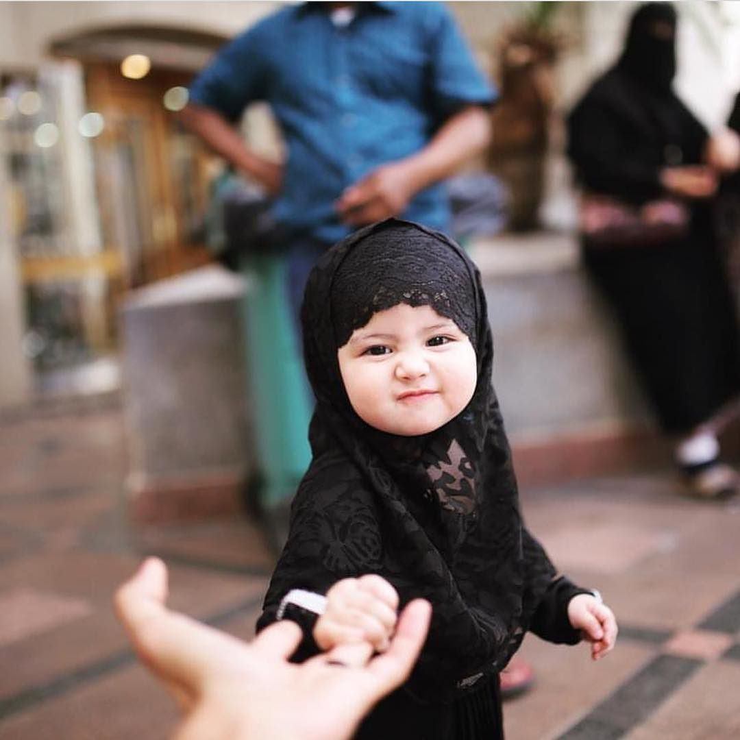 Islamic Baby Girl Names